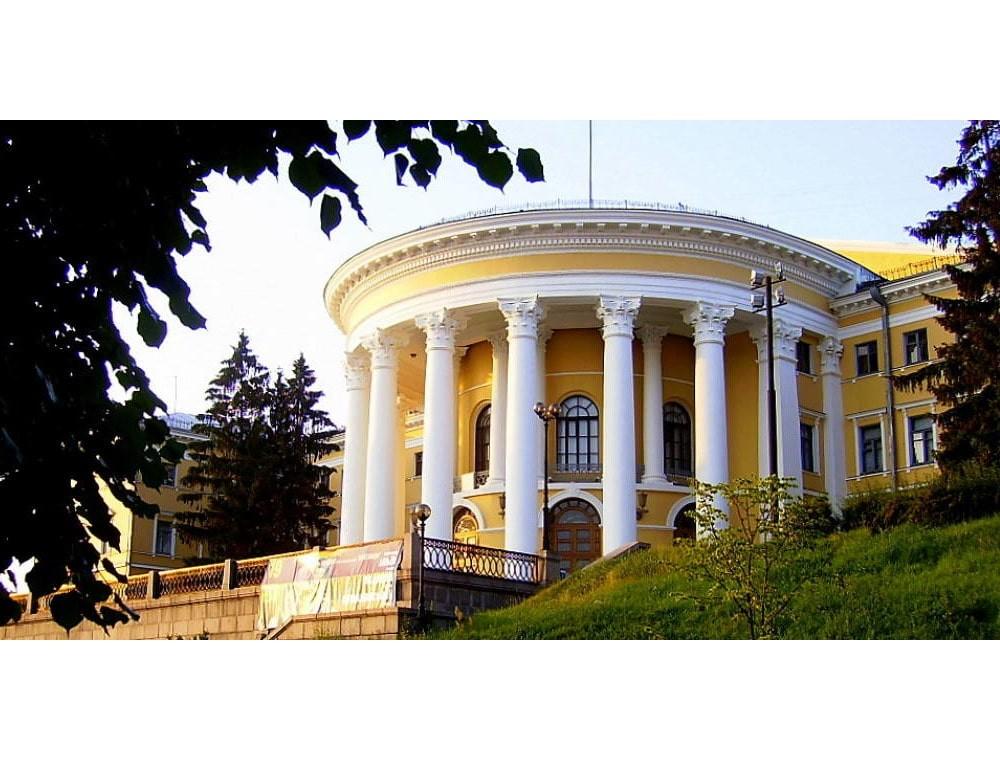 Анонс конопляной конференции в Киеве